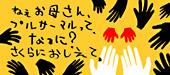 B_090909_plu_03_2